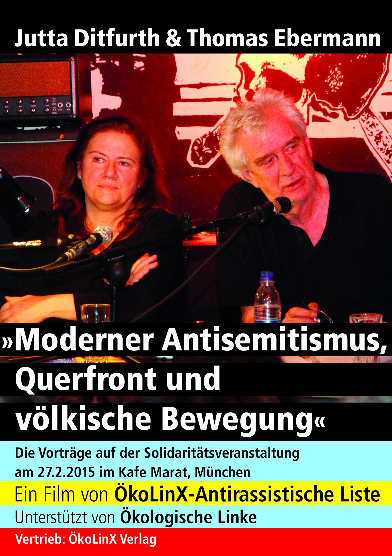 Antisemitismus Film